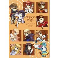 Doujinshi - Tales of Symphonia / All Characters (Tales Series) (ORANGE DROP) / そらねこよほう