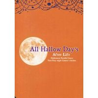 Doujinshi - Novel - Fate/stay night / Lancer  x Archer (【改訂版】All Hallow Day's After Life) / ROUND SCOPE