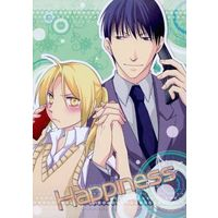 Doujinshi - Novel - Fullmetal Alchemist / Roy Mustang x Edward Elric (Happiness) / WINDUP
