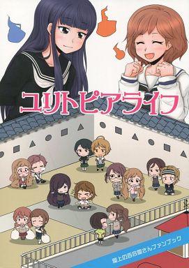 The Visual Novel Central 13944729