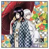 Hand Towel - K (K Project) / Shiro & Kuro