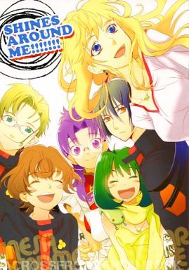 Doujinshi - Macross Frontier / Sheryl & Ranka (SHINES AROUND ME!!!!!!!) / ELEPHAN