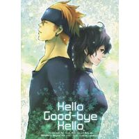 Doujinshi - D.Gray-man / Lavi x Miranda Lot (Hello Good‐bye Hello) / Beyond the SKY