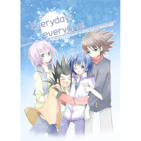 Doujinshi - Vanguard Series / Toshiki x Aichi (Everyday!everyone!) / Hosimati