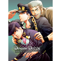 Doujinshi - All Series (Jojo) / Jyosuke & Jyoutarou & Joseph (Dream Drive) / Magma BB