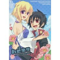 Doujinshi - Anthology - Mobile Suit Gundam SEED / Shinn Asuka & Stella Loussier (ハピネス) / ROBO PUNCH