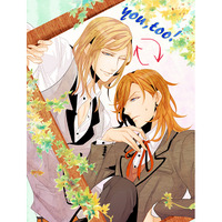 Doujinshi - UtaPri / Ren & Camus & All Characters (YOU,TOO!) / ほろろ