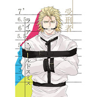 Doujinshi - TIGER & BUNNY / Virgil Dingfelder & All Characters & Ryan Goldsmith (受刑者 ライアン・ゴールドスミス) / SAIZ