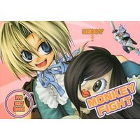 Doujinshi - Final Fantasy IX / All Characters (Final Fantasy) (MONKEY FIGHT) / EXPLANATION