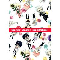 Doujinshi - Blue Exorcist / All Characters (Super Duper Candybox) / march7
