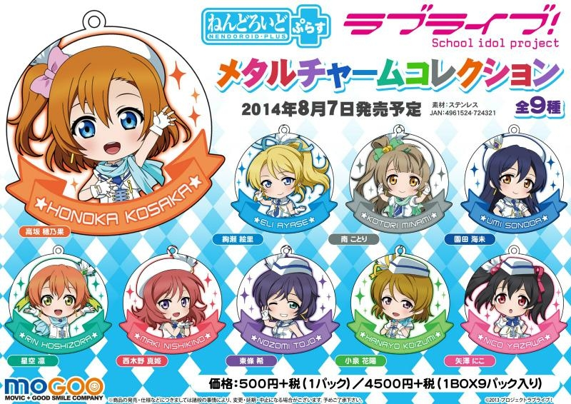Metal Charm , Love Live / All Characters