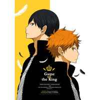 Doujinshi - Haikyuu!! / Kageyama x Hinata (Game of the King) / ESplus