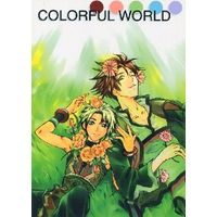 Doujinshi - Suikoden / Caesar Silverberg (COLORFUL WORLD) / MIKADO