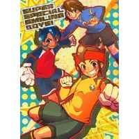 Doujinshi - Inazuma Eleven Series / All Characters (Inazuma Eleven) (SUPER SPECIAL SMILING ODYS!) / HachiZero