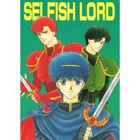 Doujinshi - Fire Emblem Series / Marth (SELFISH LORD) / Ryu-華