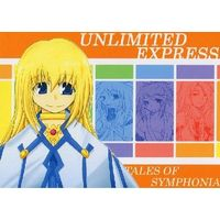 Doujinshi - Tales of Symphonia / All Characters (Tales Series) (UNLIMITED EXPRESS) / Ryoufuu Byakuya