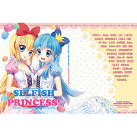 Doujinshi - Anthology - Dokidoki! Precure / Regina & Shirayuki Hime (SELFISH  PRINCESS!) / なんぶ