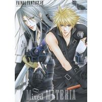 Doujinshi - Novel - Final Fantasy Series / Sephiroth x Cloud Strife (Mixed MATERIA) / 玉兎