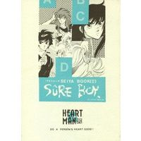 Doujinshi - Saint Seiya (SURE BOY) / HEART MAN