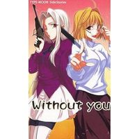 Doujinshi - Novel - Fate/stay night (Without you) / PopsicleRX