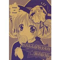 Doujinshi - Magical Girl Lyrical Nanoha (HALLOWEEN MAGIC) / Ameiro