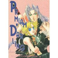 Doujinshi - Final Fantasy VII / Sephiroth x Cloud Strife (PRMIAM DARLING) / 輝青羅堂