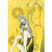 Doujinshi - Fire Emblem: Genealogy of the Holy War (【B5版】PREVAIL FARTUNE) / C-LOVE