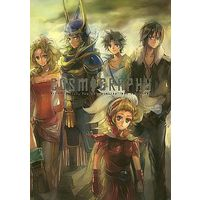 Doujinshi - Illustration book - Anthology - Final Fantasy Series (Cosmography)