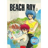 Doujinshi - Saint Seiya (BEACH BOY) / HEART MAN