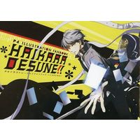 Doujinshi - Illustration book - Persona4 / All Characters (Persona) (HAIKARA DESUNE!! ハイカラですね!!) / 0.37