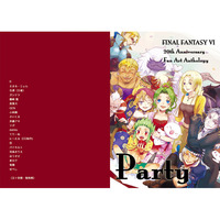 Doujinshi - Anthology - Final Fantasy VI / Edgar Roni Figaro & Tina (Final Fantsy Series) & Celes (Party) / Karindrops*f
