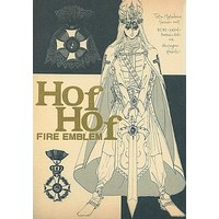 Doujinshi - Omnibus - Fire Emblem: Shadow Dragon and the Blade of Light / Navarre (HOFHOF ホフホフ) / NEWぼけぼけナバール隊GOLD