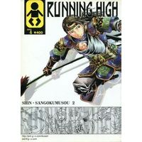Doujinshi - Dynasty Warriors (RUNNING HIGH) / JOINT WORK