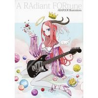 Doujinshi - A RAdiant FORtune / ARAFOUR