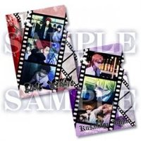 Plastic Folder - K (K Project)