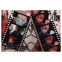 Plastic Folder - K (K Project) / Suoh Mikoto