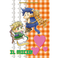 Doujinshi - Jojo Part 2: Battle Tendency / Caesar x Joseph (IL MICIO!) / M2L