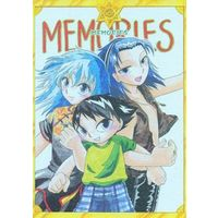 Doujinshi - Muhyo and Roji / All Characters (Muhyo) (MEMORIES) / 好透