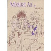 Doujinshi - Novel - Future GPX Cyber Formula / Kazami Hayato & Kaga Jotaro (MOONLIGHT AIR) / 紫BRAND