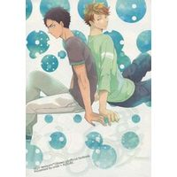 Doujinshi - Anthology - Haikyuu!! / Iwaizumi x Oikawa (なしくずしの愛) / ALEGRE./undo