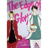 Doujinshi - Haikyuu!! / Kuroo x Kenma & Iwaizumi x Oikawa (The Edgr of Glory) / WENDY
