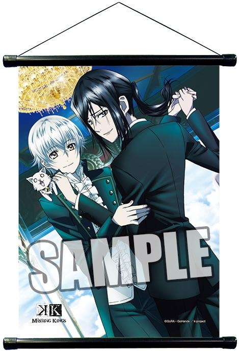 Tapestry - K (K Project) / Shiro & Kuro