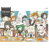 Doujin Music - HOME / flap+frog