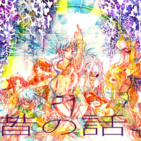 Doujinshi - Illustration book - Magi / Isnan & All Characters & Solomon Jehoahaz Abraham (昔の話) / Soko de Me wo Tsubure,