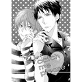 Doujinshi - Free! (Iwatobi Swim Club) / Sosuke x Momotaro (catch me please) / Hagi