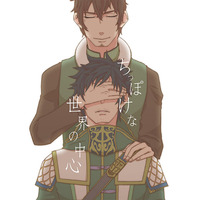 Doujinshi - Dynasty Warriors / Xu Shu x Ma Dai (ちっぽけな世界の中心) / DANDE LION