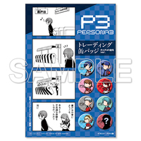 Trading Badge - Persona3