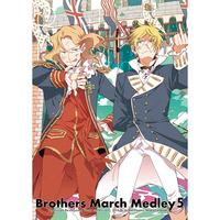 Doujinshi - Hetalia / France & United Kingdom & America (Brothers March Medley5) / 0518.img