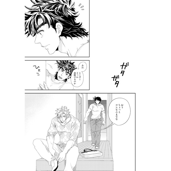 Doujinshi - Jojo Part 2: Battle Tendency / Caesar x Joseph (miss you!) / シードット