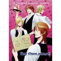 Doujinshi (【コピー誌】One More,please!) / Tetrachord